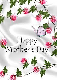 Mother S Day Card For Under Fontanacountryinn Com