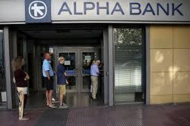 Acbr Alpha Bank Stock Price Investing Com