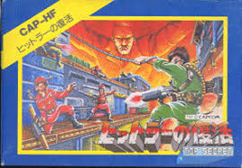 [Saga] Bionic Commando Images?q=tbn:ANd9GcTWG8nM8QVlkAPdth3ulaeTXbj1w2_do3V8KLrhFWVeNLwCiy12GA