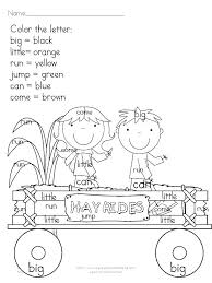 Templates In C Printable Fall Coloring Pages Color By Letter Sight ...