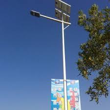 Solar ReactionSolar Pole Lighting