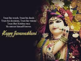 Happy Krishna Janmashtami HD Wallpapers ...