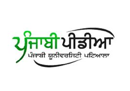 Punjabi Language Punjabi University To Launch Punjabipedia To Promote Punjabi Language
