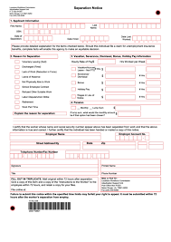 Separation Notice Separation Notice Form Printable Pdf Download