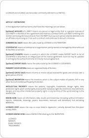 description essay about friend imaginary