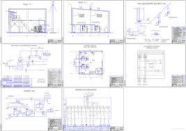 Учебные проекты котельных котельные агрегаты курсовые и  Дипломный проект Автономная паровая котельная мощностью 1 4МВт