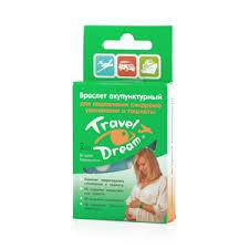 <b>Travel</b> Dream <b>браслет акупунктурный</b> для беременных женщин 2 ...