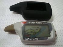 <b>брелок</b> от <b>scher</b>-<b>khan magicar</b> 5 - Купить Автосигнализации в ...