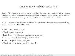 cover letter description service advisor job description customer service advisor cover