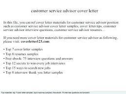 cover letter description service advisor job description customer service advisor cover