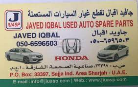javed iqbal used auto spare parts tr