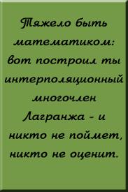 Заказать диплом в Красноярске Дипломы на заказ г Красноярск