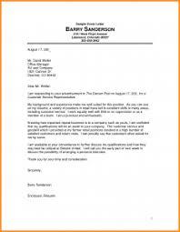 Brilliant Ideas Of Cover Letter Custodian Resume Samples Free