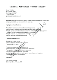 Sample Warehouse Worker Resume sample resume for warehouse position Boatjeremyeatonco 29