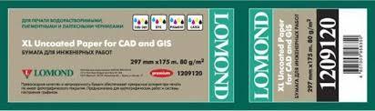 <b>Бумага</b> для плоттера <b>Lomond</b> 1209120 A3 <b>матовая</b>, <b>инженерная</b> ...