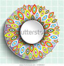 3d Paper Flower Calendar Contemporary Floral Design 3d Paper Flower Stock Vector