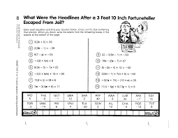 equations worksheet 1