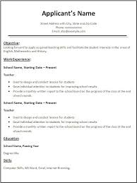Resume Format Teacher Job Resume Format For School Teacher Job
