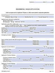 Printable Sample Rental Application Form Pdf Form In 2019