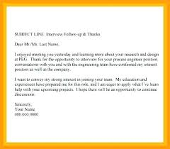 Interview Follow Up Email Template | Getcontagio.us