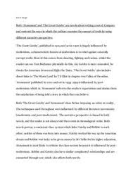 great gatsby character analysis essay jay gatsby the title  english literature essay gatsby symbolism the best expert s estimate
