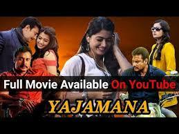 yajamana full hindi dubb darshan