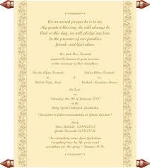wedding invitation wording samples christian christian wedding Wedding Card In Christian christian wedding ceremony, christian weddings, wedding programs, wedding cards, wedding ceremonies, wedding stuff, wedding invitation templates, wedding wedding card christian messages