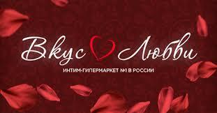 купить электростимуляторы: цена в интернет-магазине в Москве
