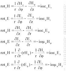 Реферат Расчет параметров электромагнитной волны в коаксиальном  Расчет параметров электромагнитной волны в коаксиальном кабеле марки РК 50 3 11