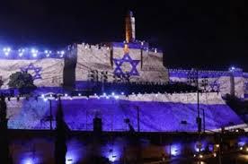 Resultado de imagen para 70th anniversary israel