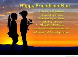 happy friendship day quotes    friendship day essay    x