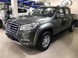 Great Wall Motors Bangladesh Motor Vehicle Company Dhaka