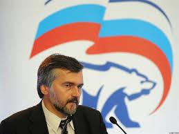ru Клепач бюджетная и курсовая политика в РФ не стимулирует  Клепач бюджетная и курсовая политика в РФ не стимулирует экономический рост