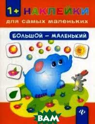 Детские книги - Детская литература: книги из каталога ...
