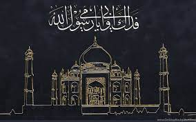 Download Islam AlMoselly Wallpapers ...