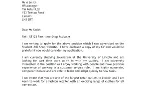 Cv For Part Time Job Cv Template For First Job