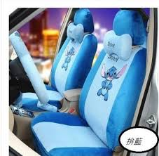 Disney Cars Bathroom Accessories New Stitch Car Seat Covers Accessories Set 19pcs A Ebay Cars