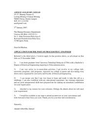 Telecommunication Resume Contoh Cover Letter Resume Telecommunication Dalam Bahasa