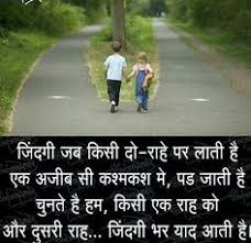 Beautiful Heart Touching Quotes In Hindi Best of Beautiful Defined Zindagi Pinterest Hindi Quotes Heart