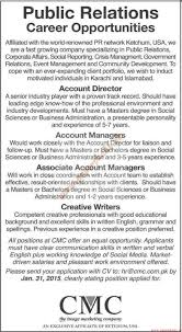 public relations jobs dawn jobs ads paperpk public relations jobs dawn jobs ads 18 2015