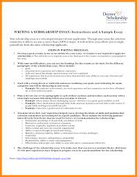 how to write a winning scholarship essay in steps good essays   5 writing an essay for scholarships agenda example sample scholarship 63144 how to write scholarship essays