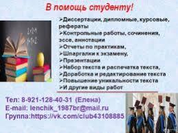 государственное и муниципальное управление курсовые работы Купи  1