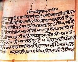 kaligrafi india