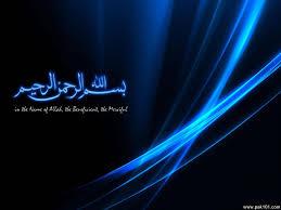 wallpapers islamic bismillah high quality free download