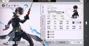 アナデン ジョーカー 専用 武器