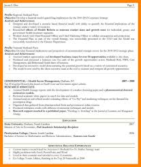 7 Two Page Resume Format Job Apply Form One Doc Free Download