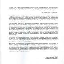 mla citation for essay example of harvard referencing pics   mla citation of essay mla essay citation yeong gill kim paintings essay