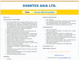 Svantex Asia Ltd. - Position: Senior Merchandiser - Job Circular ...