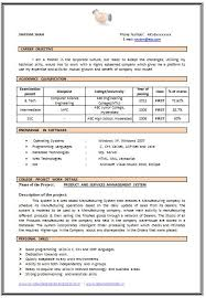 sample template of b tech computer science fresher resume sample with excellent job profile and career fresher resume sample