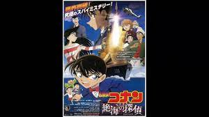 Detective Conan Movie 17 : Private Eye in The Distant Sea Official Theme  Song - YouTube
